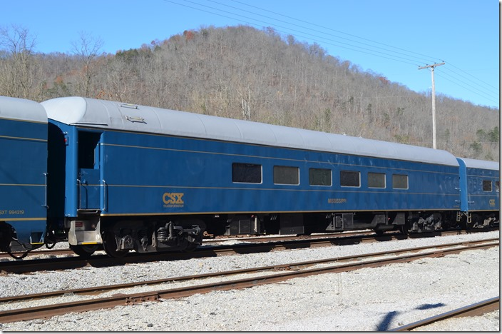 "CSX car 994008 ""Mississippi."" Shows to be ex-Southern Pullman 1041 that was later Conrail 24 and CR 8."